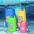 10L圓筒防水漂流袋(雙肩)/防水收納袋/漂流袋/溯溪潛水衝浪可用