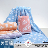 MORINO 美國棉油桐花浴巾【愛買】