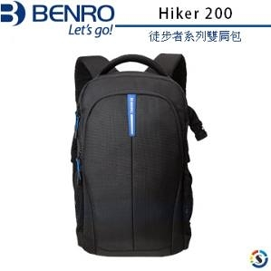 【】BENRO 百諾 Hiker 200 徒步者系列雙肩包