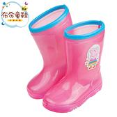 《布布童鞋》粉紅豬小妹佩佩豬太空人附鞋墊粉色兒童雨鞋(15~19公分) [ A0R577H ]