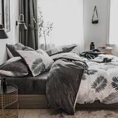 【限時下殺79折】磨毛雙人床包兩用被四件組雙人被套床罩宿舍雙人床包可再裝入棉被dj