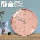 快速出貨掛鐘家用時鐘掛墻靜音鐘錶臥室無聲石英鐘墻上掛錶客廳現代 YJT