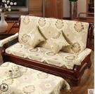 實木沙發墊帶靠背防滑