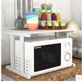 小鄧子微波爐架子置物架2層收納架烤箱架雙層儲物架廚房用品電飯鍋架