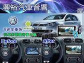 【專車專款】06~18年VW福斯適用全車系9吋觸控螢幕安卓多媒體主機*藍芽+導航+安卓*無碟款.