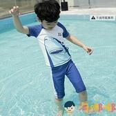 防曬速干長袖兒童泳衣男童套裝中大童寶寶分體泳褲可愛溫泉【淘嘟嘟】