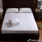 保潔墊 席夢思床墊保護墊1.8水洗防滑床護墊1.5m薄款墊被保潔床褥子賓館igo igo辛瑞拉