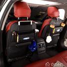 車內汽車用品超市多功能靠背儲物掛袋車載內飾座椅椅背置物收納袋