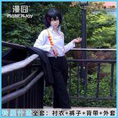 東京喰種/食尸鬼:re 鈴屋什造 黑COS服男裝【步行者戶外生活館】