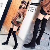 過膝靴 加絨過膝長靴女平底內增高新款顯瘦長筒靴彈力高筒靴子 igo 艾維朵
