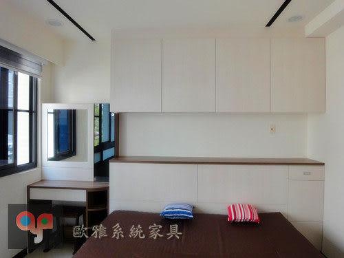 【歐雅 系統家具 】導角床頭櫃結合化妝台