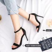 高跟鞋性感白色一字扣帶涼鞋夏季小清新女細跟黑色網紅sw 愛麗絲精品