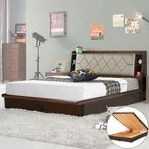 Homelike 奇歐6尺掀床組(含床頭箱)
