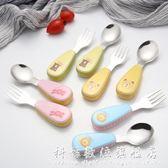 兒童餐具嬰幼304不銹鋼叉子勺子套裝訓練勺寶寶吃飯卡通叉勺 科炫數位