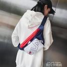 韓版印花字母運動休閒情侶腰包跑步男女通用單肩斜挎包多功能胸包 依凡卡時尚