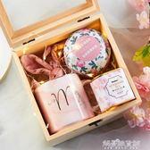 木盒婚禮伴男伴娘伴手禮生日滿月宴會禮品新年節日禮物送女生【解憂雜貨鋪】
