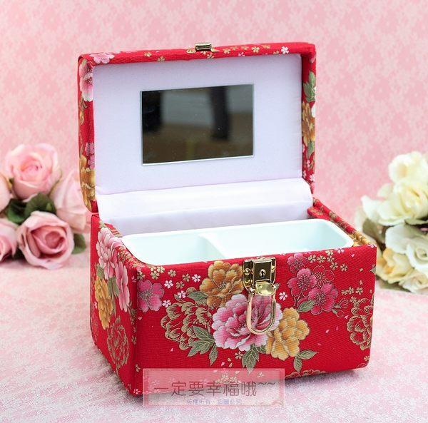 一定要幸福哦~~花開富貴化妝箱禮套裝組--男方訂婚12禮、結婚用品、喝茶禮