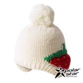 PolarStar 兒童 草莓造型保暖帽 台灣製造 | 針織帽 │保豆豆帽『白』 P16620
