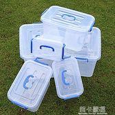 加厚透明整理箱子玩具收納箱塑料盒子有蓋大號小號手提儲物箱igo  莉卡嚴選