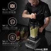 破壁榨汁機家用多功能水果小型豆漿果汁炸攪拌料理機 NMS 幸福第一站