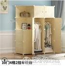 衣櫃衣櫃簡易塑膠布衣櫥租房單小臥室布藝掛仿實木組裝經濟型收納LX 聖誕交換禮物