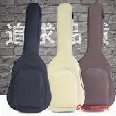 吉他包 38/39寸 40/41寸 民謠木吉他包 多種顏色加厚海綿袋 雙肩吉他背包T 3色 快速出貨