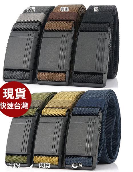 得來福腰帶,k1309男腰帶羅南磁力腰帶男皮帶正品,售價390元