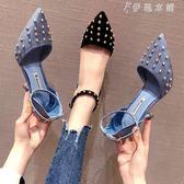 韓版涼鞋女ins潮尖頭細跟鉚釘包頭黑色一字帶扣高跟鞋 伊鞋本鋪