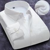 冬季男士保暖白襯衫修身工裝商務職業正裝棉純色長袖加絨加厚襯衣