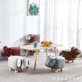 兒童動物換鞋凳創意時尚小凳子小牛卡通矮凳實木家用腳凳沙發凳