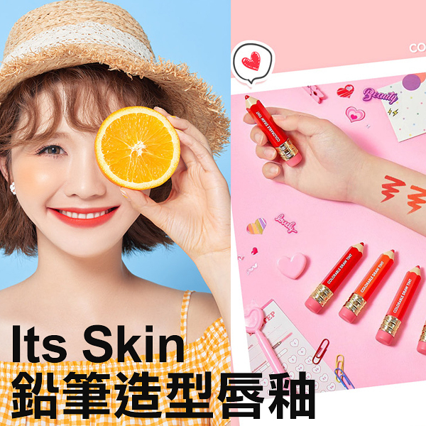 韓國 Its Skin 鉛筆造型唇釉 3.3g 多款可選 唇彩 口紅 唇膏【小紅帽美妝】NPRO