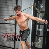 拉力繩男士力量訓練阻力帶練臂力練腹肌乳膠彈力繩健身拉力器套裝