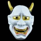 【發現。好貨】日本白色般若鬼首面具塑料演出面具 萬聖節面具 聖誕節面具 學校表演 裝飾面具
