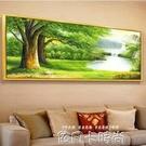 客廳裝飾畫壁畫現代簡約畫風景國畫玄關臥室掛畫沙發牆畫QM 依凡卡時尚