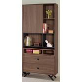 【森可家居】約克2.7尺二抽書櫥(單只) 8CM872-3 書櫃 木紋質感 北歐工業風 廚房客廳收納
