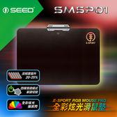 SEED 種子 E-Sport RGB MOUSE PAD 全彩炫光電競滑鼠墊