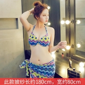 比基尼 三件套泳衣女韓國溫泉小香風分體小胸聚攏性感三點式游泳衣【星時代女王】