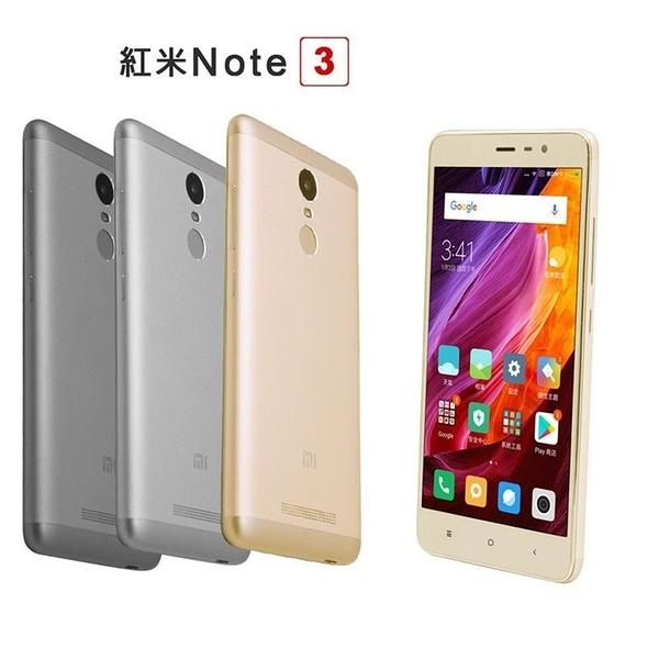 『時尚監控館』小米 紅米Note3 5.5吋 3G/32G 六核心雙卡智慧手機 福利品 台灣現貨