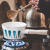 牛奶鍋 日式樹葉奶鍋單柄搪瓷鍋熱牛奶鍋家用電磁爐通用小湯鍋【幸福小屋】