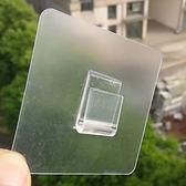 掛鉤 掛架 收納架 強力黏膠 置物架配件 無痕釘 無痕背膠 透明 掛架掛勾(1入)【X006】生活家精品