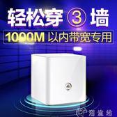 智慧wifi路由器榮耀ws851無線路由器pro雙千兆光纖高速智慧雙頻家用wifi穿牆王 免運 Igo 歡樂聖誕節