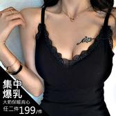 克妹Ke-Mei【AT56676】超爆!!日本大奶款緹花蕾絲刷毛厚墊爆乳保暖背心
