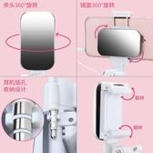 蘋果x專用自拍桿迷你8p手機7p拍照iphonex神器6直播Xr支架6s補光