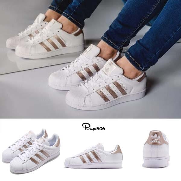 adidas 休閒鞋 Superstar W 白 金 玫瑰金 小白鞋 貝殼頭 女鞋 百搭款 運動鞋【PUMP306】 CG5463