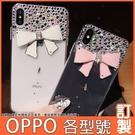OPPO Reno5Z pro A73 A72 A91 Reno4 Find X2 2Z A53 優雅淑女鑽殼 手機殼 水鑽殼 訂製