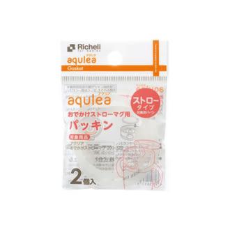 日本Richell 第三代LC水杯補充墊圈