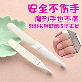磨甲器 寶寶專用指甲磨BOCAS兒童指甲刀套裝指甲銼嬰兒磨甲器新生指甲剪 美物