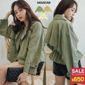 MIUSTAR 短版綁帶斜紋布風衣外套(共3色)【NG001579】預購