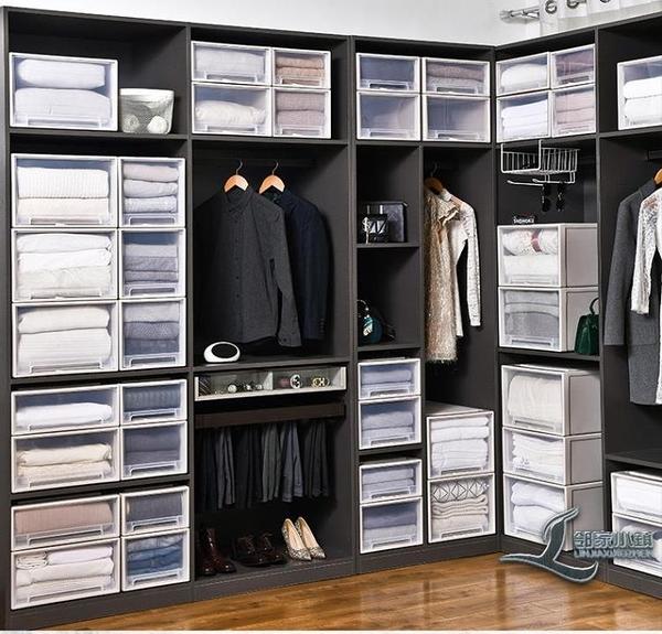 3個裝 抽屜式收納整理箱收納盒衣物整理箱衣服儲物箱收納柜子【邻家小鎮】