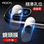 買一送一ROCK iPhone Xs XR XsMax 鏡頭保護貼防爆防刮9H 玻璃貼超薄隱形保護膜